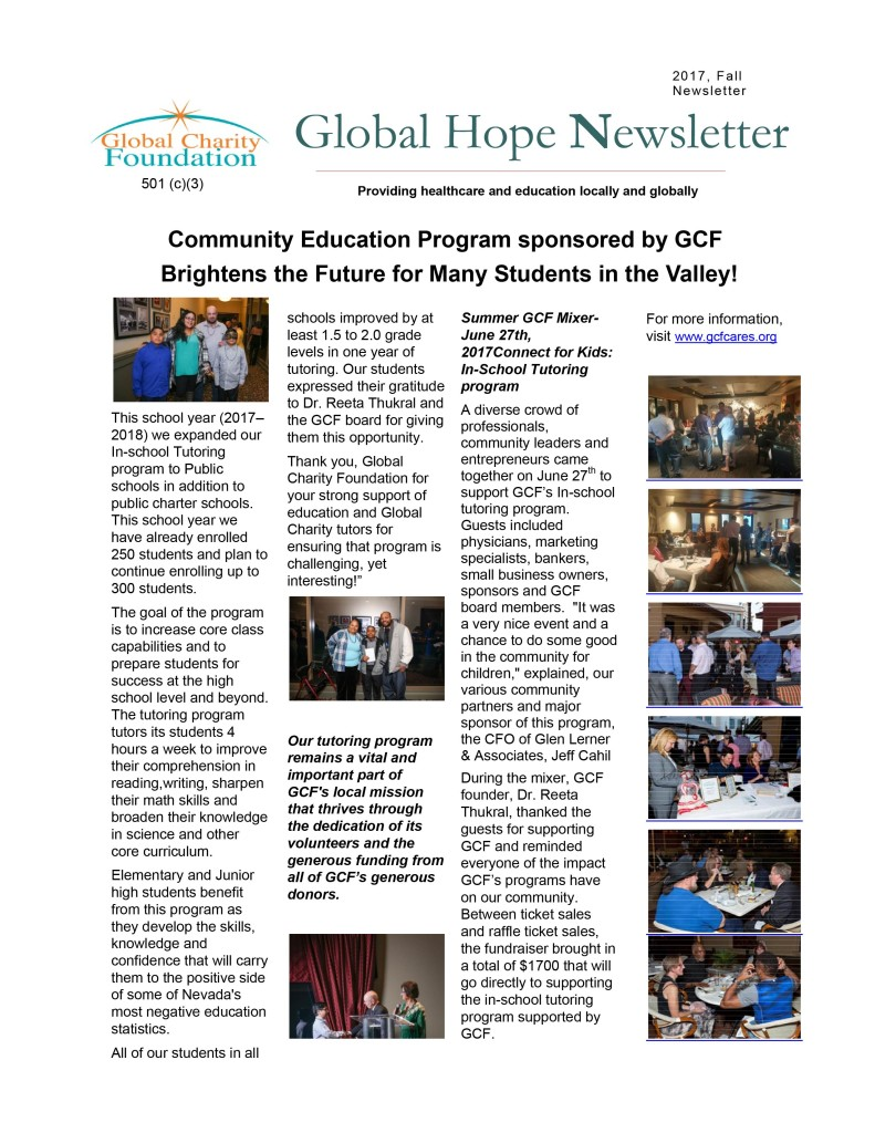 2017-Fall-Newsletter page1